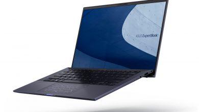 Photo of ASUS ExpertBook B9450 este disponibil in Romania