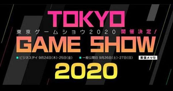 Tokyo Games Show 2020 a fost anulat