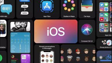 Photo of iOS 14 seama mai mult cu Android, iar Apple se mandreste cu asta