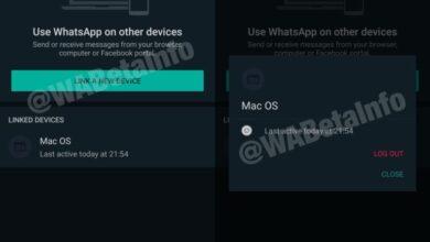 Photo of WhatsApp poate fi utilizat pe multiple telefoane folosind un singur numar