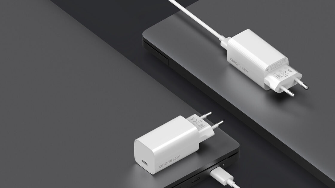 Xiaomi Mi Charger 65W