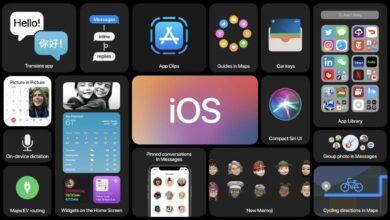Photo of iOS 14 este primit cu bratele deschise de catre utilizatori