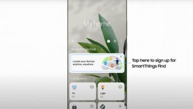 Photo of Samsung lanseaza o aplicatie pentru recuperarea dispozitivelor Galaxy pierdute