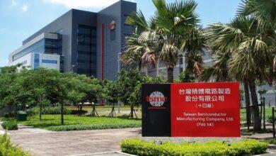 Photo of TSMC va incepe productia pe 3nm undeva in a doua jumatate a lui 2022