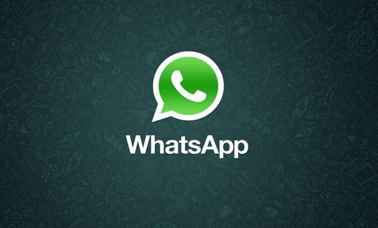 WhatsApp Google Drive