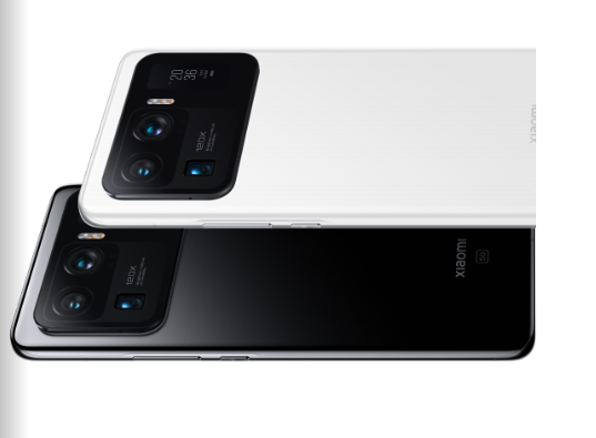 Xiaomi Mi 11 - Ultra